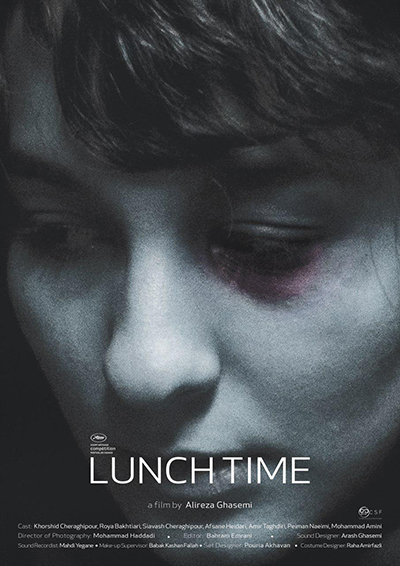 lunch final