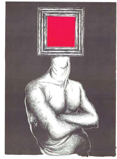 طرح جلد کتاب «آقای ذوزنقه» جواد مجابی
