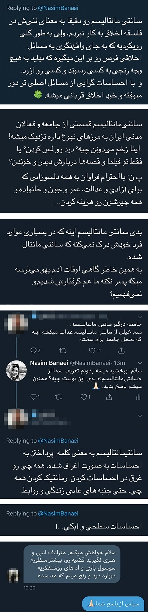 نمونهای از توییتهایی که به کاربران زده شده است