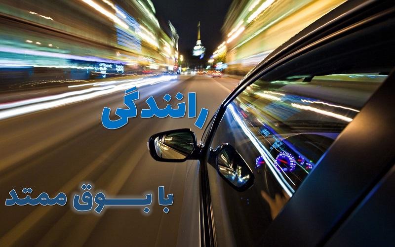 اتومبیلرانی بانوان زنان